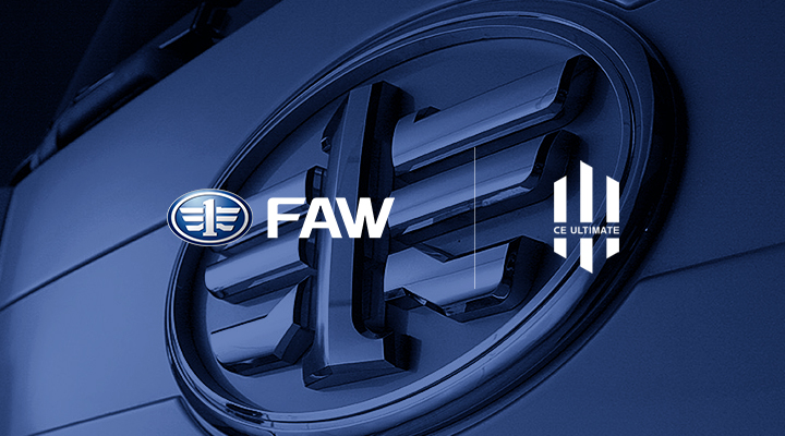 中企高呈成功簽約中國一汽,打造汽車行業國際化品牌